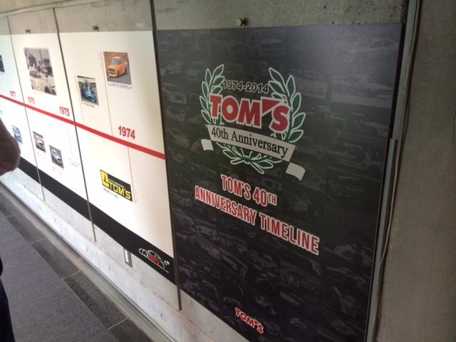 TOM'Sパーティー