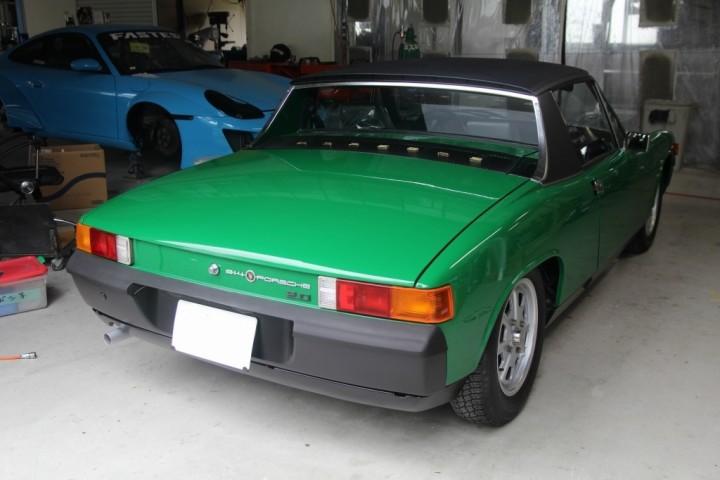 914 Green 2